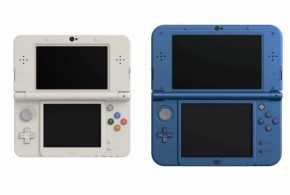new-3ds-ann-init_jpg_1400x0_q85